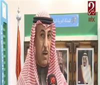 فيديو| الملحق الثقافي السعودي: معرض الكتاب يعكس قوة مصر الثقافية