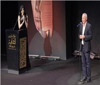 مؤسسة «ساويرس» تحتفل بالفائزين بالمسابقة الثقافية