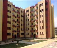 طرح وحدات جديدة للحجز بمحور «الإسكان الاجتماعى الحر»