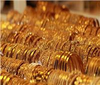 بعد زيادتها أمس| استقرار أسعار الذهب المحلية الأحد 27 يناير