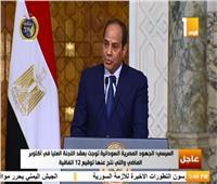 السيسي: زيارة البشير جاءت لتعزيز العلاقات الثنائية بين البلدين