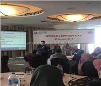 الصحة العالمية: مصر حققت النسب العالمية في شفاء الجذام