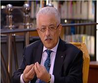 فيديو| وزير التعليم: إعادة هيكلة قريبًا.. وتوفير 110 وظائف قيادية
