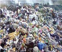 تخصيص 6 أفدنة لبناء مصنع لتدوير القمامة بالشرقية