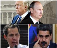 روسيا وأمريكا.. صراع القطبين العالميين موجه نحو فنزويلا