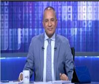 أحمد موسى يكشف تفاصيل لقاء الرئيس السيسي وماركون
