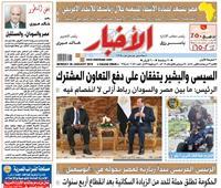 تقرأ في الأخبار «الاثنين».. الرئيس الفرنسي يبدأ زيارته لمصر بجولة في «أبوسمبل»