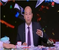 بالفيديو| عمرو أديب عن زيارة ماركون لمصر: «هذا أمر مشرف لنا»
