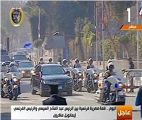 شاهد| موكب الرئيس الفرنسي إيمانويل ماكرون لقصر الاتحادية