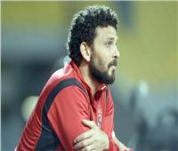 قبل مواجهة بتروسبورت| حسام غالي الحاضر الغائب في مباراة الأهلي ودجلة