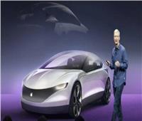 «أبل» تلغي مشروع إنتاج سيارة ذاتية القيادة