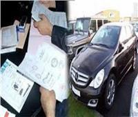 حبس «مزور» أوراق تراخيص السيارة بالمعصرة