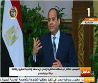 فيديو| السيسي: أنا موجود في موقعي بإرادة مصرية