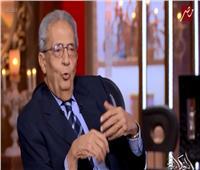 عمرو موسى: التعثر السياسي في بعض الأحيان يكون مفيد للدولة