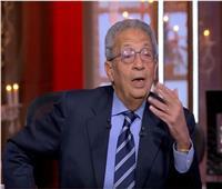 شاهد.. عمرو موسى: يجب تعديل الدستور باحترافية شديدة