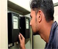 وزارة الكهرباء: تخصيص لجان تفتيش مفاجئة لحصر العدادات المتوقفة