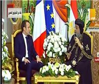 فيديو  تواضروس لـ«ماكرون»: تطوير التعليم مفتاح حل مشاكل مصر
