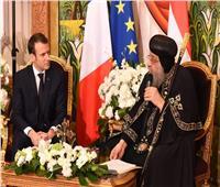 البابا تواضروس للرئيس الفرنسي: مصر تقود خطة طموحة للتنمية