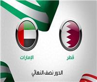 بث مباشر| مباراة الإمارات وقطر في كأس أمم آسيا