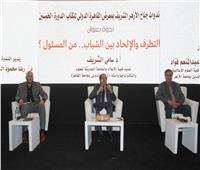 عميد «العلوم الإسلامية»: لا ملامح للإلحاد في مصر وشبابنا بحاجة للتوعية