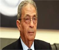 عمرو موسى يعلن موقفه من الترشح للانتخابات الرئاسية القادمة