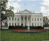 مصدر: البيت الأبيض لن يلحق بالموعد النهائي لتقديم ميزانية 2020