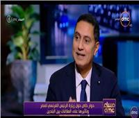 بالفيديو| شريف عبد الفتاح: الاقتصاد المصري يشهد تطورا كبيرا