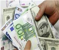 تراجع جماعي في أسعار العملات الأجنبية بالبنوك الأربعاء 30 يناير