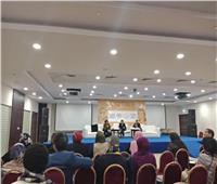 مناقشة كتاب «نشأة الفكر الفلسفي في الإسلام» بمعرض الكتاب