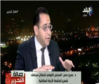 فيديو  «القومي للسكان»: مصر تستقبل مولودًا كل 15 ثانية