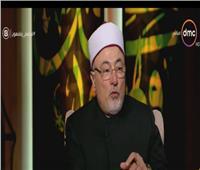 فيديو| خالد الجندى: الإسلام لا يعارض الحب
