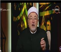 بالفيديو| خالد الجندي يوضح حكم ترك الحجاب