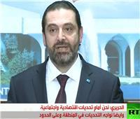 رئيس وزراء لبنان: المرأة سيكون لها وجود قوي في الحكومة الجديدة