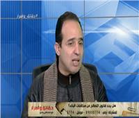 فيديو| «إسكان النواب»: 15 مليون عقار مخالف في مصر