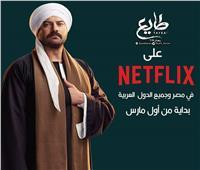 عمرو يوسف أول ممثل مصري بعملين على «Netflix»