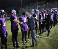 «الكردي» يشهد افتتاح الدوري المصري لكرة القدم الأمريكية