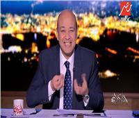 عمرو أديب يكشف فضائح الرشوة والفساد لـ«حمد بن جاسم»