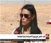 فيديو  وزيرة السياحة: مصر تتصدر قائمة المزارات السياحية للأجانب في العالم