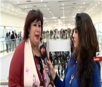 فيديو| وزيرة الثقافة: حضور الشباب معرض الكتاب «حاجة تسعد»