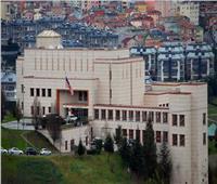 تركيا تعتقل امرأة يشتبه بمهاجمتها القنصلية الأمريكية باسطنبول قبل أربع سنوات