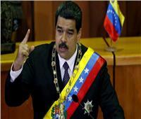 مادورو يقترح تقديم موعد الانتخابات البرلمانية