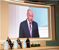 صور| أبو الغيط: مؤتمر الأخوة الإنسانية يعقد في الوقت والمكان المناسب