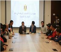 وزير الشباب يكشف عن المبادرات الجديدة لوزارته بمعرض الكتاب