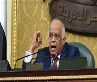 «عبد العال» معترضًا على غياب وزير المالية: «هو فين»!