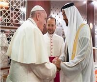 بن زايد يعلق على زيارة البابا فرانسيس وشيخ الأزهر لـ«أبو ظبي»