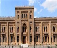 الوزراء: خطة لوضع المتحف الإسلامى على خريطة السياحة العالمية