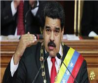 مادورو يهدد ترامب بـ«الدم» إذا فكر في غزو فنزويلا