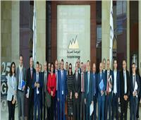 البورصة تفعل مذكرة تفاهم مع تونس تمهيداً لاجتماعات اللجنة المشتركة الـ17