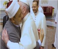 شاهد| لقطات تاريخية في لقاء الأخوة الإنسانية بالإمارات