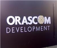 إدراج «أوراسكوم» للتنمية في مؤشر البورصة المصرية «EGX30»